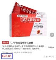 WeChat Image_20190908104130