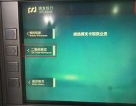 WeChat Image_20191027192955
