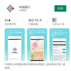 WeChat Image_20191027192932