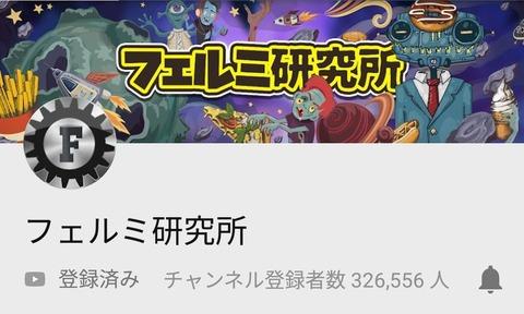 YouTube-logo-full_color-660x411