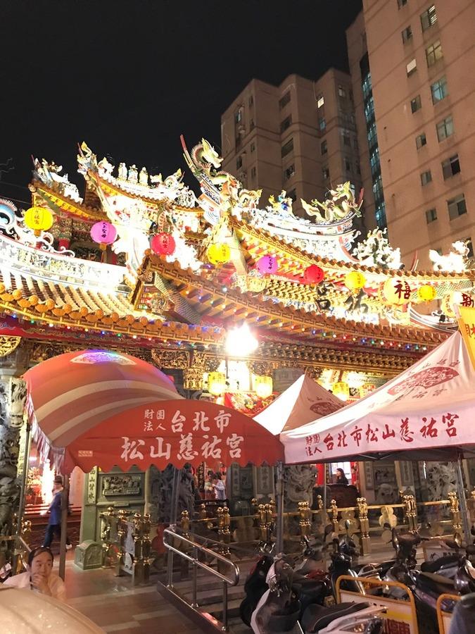 福州世祖胡椒餅 士林店>