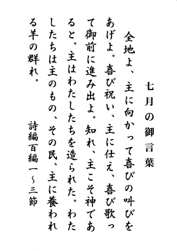 IMG_20170630_0001