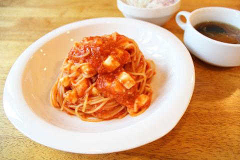 トマトモッツァレレア