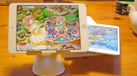 iPad mini iPad mini4 液晶保護フィルム きららファンタジア