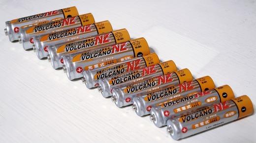 Volcano NZ