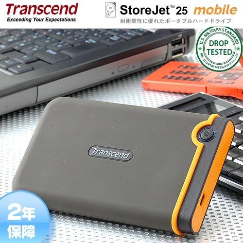 Transcend_storejet_mobile