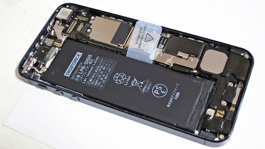 iPhone5 DIGIFORCEバッテリー交換