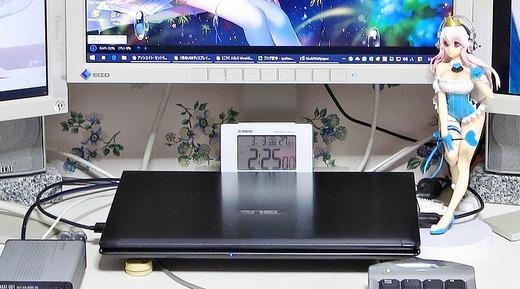 UL20FT-desktop