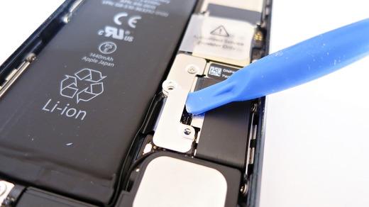 iPhone5 バッテリー接続端子カバー
