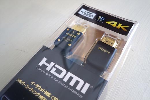 SONY DLC-HE10XF_01