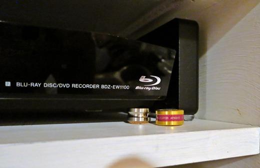 BDZ-EW1100 audio-technica