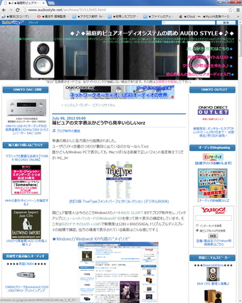 Chrome v27