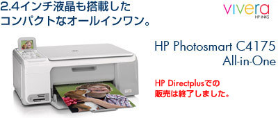 HP Photosmart C4175