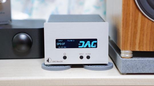 RKI-5005 Pro-Ject DAC Box DS