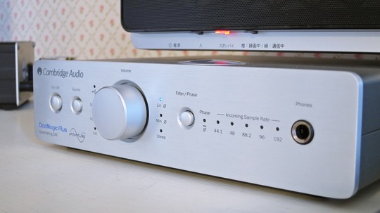 Cambridge Audio Azur DacMagic Plus 1