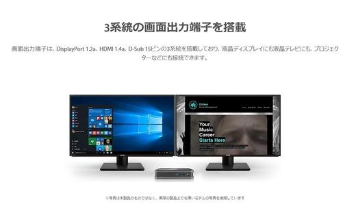 3系統の画面出力端子搭載