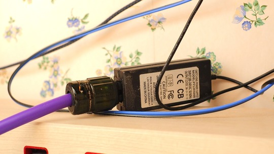 Miuaudio MKTP-2 AC adapter