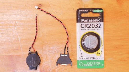 Panasonic CR2032 CMOS電池ホルダー