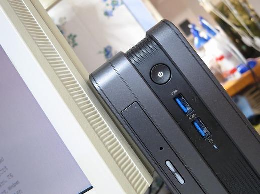 ASUS VivoMini VC65