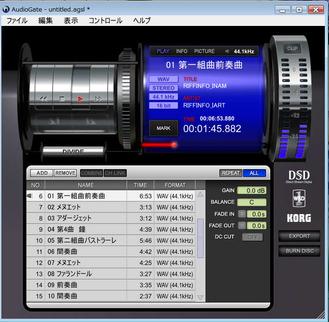 AudioGate0001