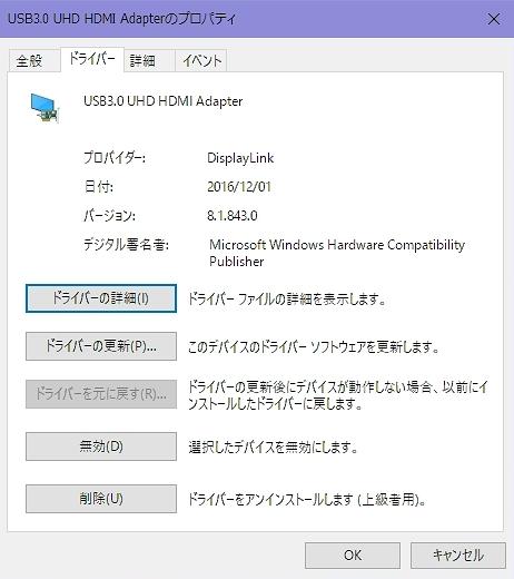 USB3.0 UHD HDMI Adapter