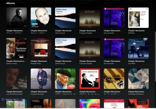 Amazon Music HDアプリ 重複
