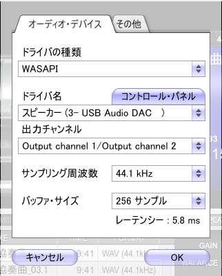 AudioGate0004