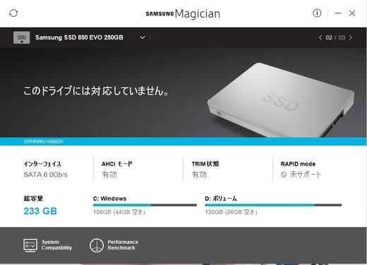 Samsung Magician v5.2