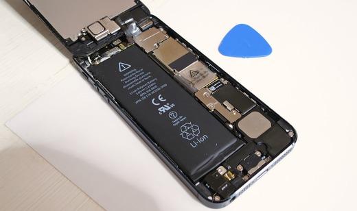 iPhone5 inside