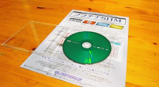 プラチナSHM-CD