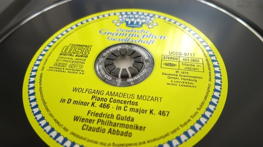 Grammophon_SHM-CD