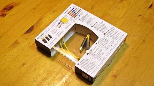 Wireworld Chroma USB package2