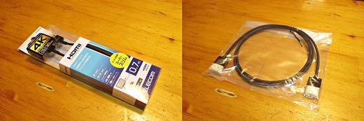 ELECOM-ATS-Cti-HDMI slim cable