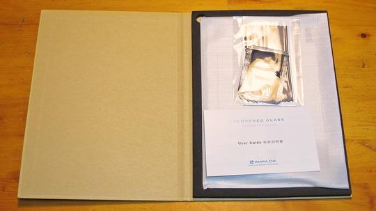 WANLOK ガラスフィルム NGC日本板硝子 AGC旭硝子
