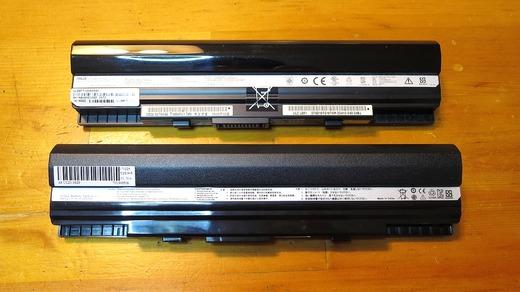 UL20FT互換バッテリーと純正バッテリー