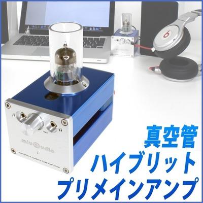 DN-10497 Miuaudio MKTP-2