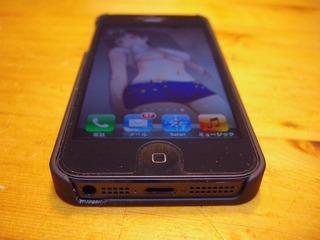 iPhone5カバー加工