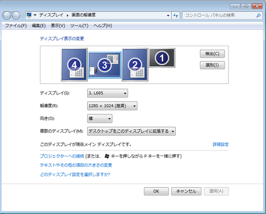 DisplayLinkManager