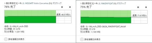Transcend ELUTENG HDDケース速度比較