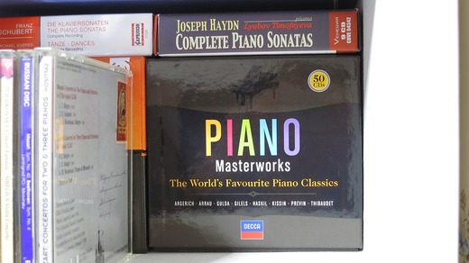 DECCA Piano Masterworks 50CD BOX set