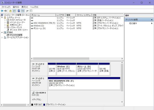 ASUS VivoMini VC65 SSDクローンインストール