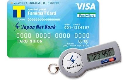 JNBファミマTカード