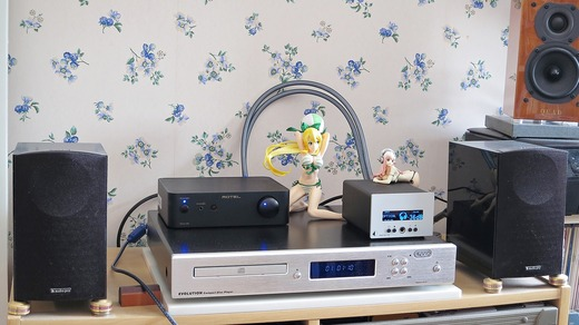 ROTEL RDA-06+audiopro Image12