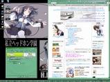 desktopwarawara