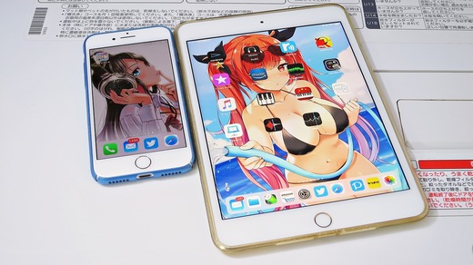iOS12 iPad mini4 iPhone7
