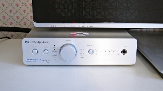 Cambridge Audio Azur DacMagic Plus 2