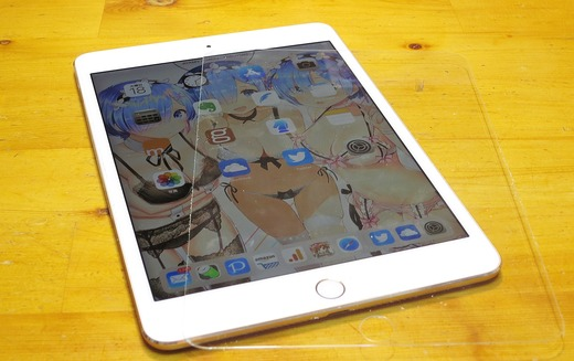 iPad mini4 強化ガラスフィルムの剥がし方