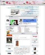 audiostyle0103