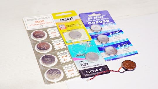 CR2032 ボタン電池 コイン型リチウムイオン電池
