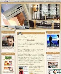 箱庭的ピュアオーディオの薦め2007